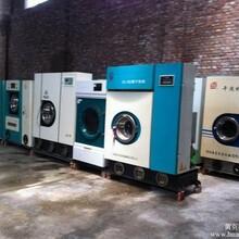 保定二手国产干洗机价格二手石油干洗机多少钱
