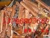 萝岗废铜回收电话,萝岗黄铜废料回收,废红铜回收