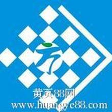 电子产品开发设计找深圳方蓝科技