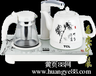 西安青花瓷玻璃面板电热茶壶烧水壶套装
