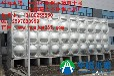 长沙不锈钢水箱厂华崛不锈钢水箱不锈钢异形水箱