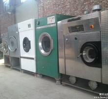 二手干洗设备图片