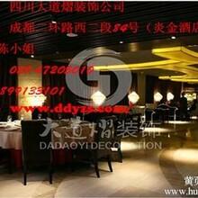 成都专业餐厅装修设计公司成都专业餐厅装修成都最好的餐厅设计公司
