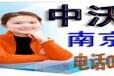 南京到淮安物流公司专线