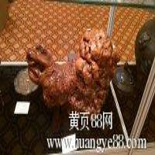 北京古钱币交易艺德轩拍卖图片