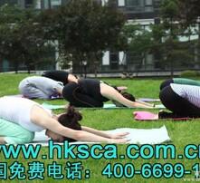 香港体协,北京瑜伽培训班,HKSCA,健身培训班图片