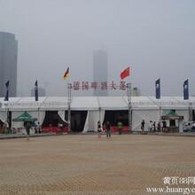 上海帐篷租赁搭建婚庆篷房租赁户外活动篷房出租出售