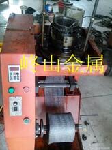 厂家直销钢丝网针织机金属丝针织大圆机针织机械图片