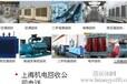变压器回收专业回收变压器江浙沪变压器回收咨询上海变压器回收价格专业回苏州收变压器二手变压器回收