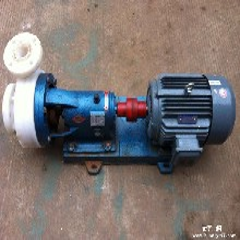 厂家直销苏工牌80UHB-ZK-50-50系列耐腐耐磨砂浆泵