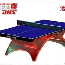 深圳乒乓球台-深圳乒乓球台厂家深圳乒乓球台深圳哪里有乒乓球台买