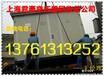 苏州变压器回收南京变压器回收杭州变压器回收上海变压器回收二手变压器回收杭州变压器回收苏州变压器回收合肥变压器回收