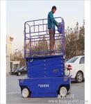 自行剪叉式升降机图片