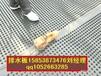 供应滤水板-通化车库滤水板供应