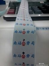 打码纸卷装打孔标价纸双红线通用标价纸印刷定做厂家
