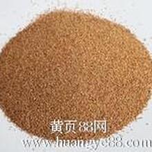 1.0-2.0mm水处理除油专用杏壳滤料