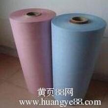 供应杜邦6630ADMD聚酯薄膜聚酯纤维非织布柔软复合材料