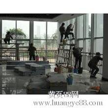 广州定点保洁开荒清洁外墙清洗地毯清洗油烟机清洗服务公司