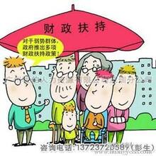 深圳人才租赁,深圳劳务派遣企业,深圳代发工资,深圳劳务外包