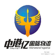 中港亿国际物流DHL快递敏感货出口俄罗斯