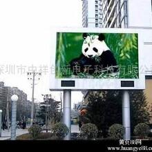 云南西双版纳楚雄LED显示屏生产安装调试全包工程