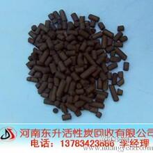 东升供应四川资阳化工废气处理优质柱状活性炭