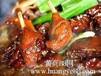 北京茶油鸭加盟技术合作