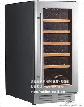 西鼎红酒柜嵌入式冰箱红酒cooler冰吧欧式设计底部散热智能加热补偿四