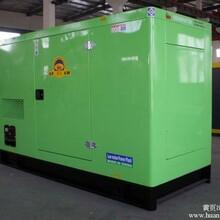 150KW静音发电机组,芜湖发电机现货供应