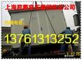 华东变压器回收上海高低压配电柜回收中置柜回收以及电厂大型电力变压器等,上海二手电力设备回收上海承接电力设备拆除工程
