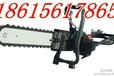 矿用ZGS450金刚石链锯,液压金刚石链锯报价,混凝土切割机哪家好