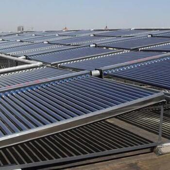 石家庄太阳能石家庄太阳能工程石家庄太阳能热水系统工程
