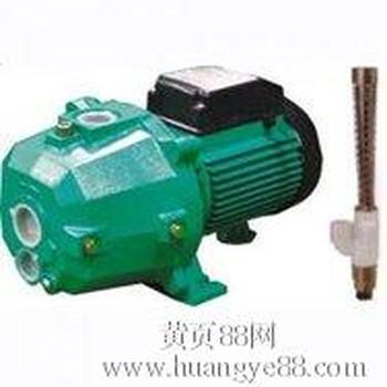 长乐威乐深井泵威乐PC-370E