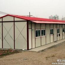 安徽六安彩钢活动房彩钢房活动板房专业搭建