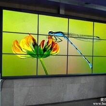 厂家直销原装三星55寸液晶拼接墙5.5MM高亮LCD液晶拼接屏