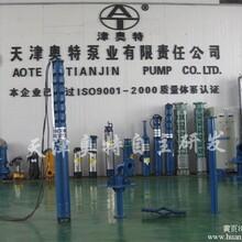 QJ型井用潜水泵的性能