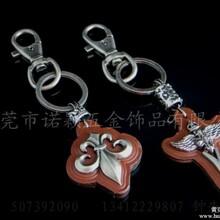 皮质钥匙扣真皮钥匙扣牛皮钥匙扣广告钥匙圈属头钥匙扣图片