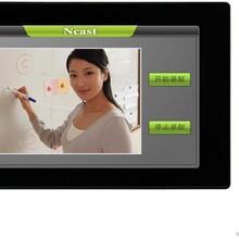 七寸触摸式录播控制屏图片