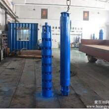 供应AT系列井用潜水泵