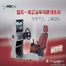 绍兴找投资项目?汽车驾驶模拟器如何