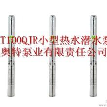 热水循环泵的特点