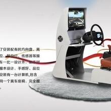 绍兴新型小项目创业汽车驾驶模拟器