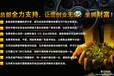 安庆智能学车多少钱一台