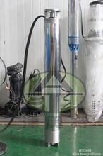 不锈钢多级泵质优价廉