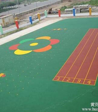 【幼儿园塑胶地面幼儿园塑胶跑道幼儿园塑胶图片_幼儿园塑胶地面价