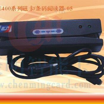 http://file.yleyuan.com/2017/04/15/62ab6d1e-5235-4154-abae-193202771db8.JPEG_批发yle402磁卡刷卡机磁卡刷卡机