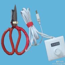 工业调温电热剪,编织厂专用电热剪刀,编织电剪刀