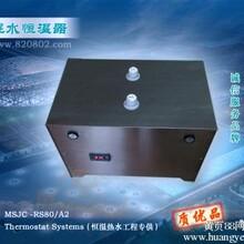 热水工程DN65管道恒温器