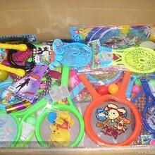 库存玩具体育类玩具批发澄海最大最诚信库存样品玩具批发商之一
