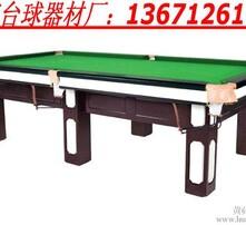 二手台球桌,台球桌配件,台球桌维修,台球桌图片
